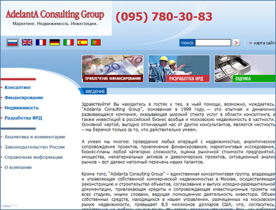 Adelanta Consulting Group